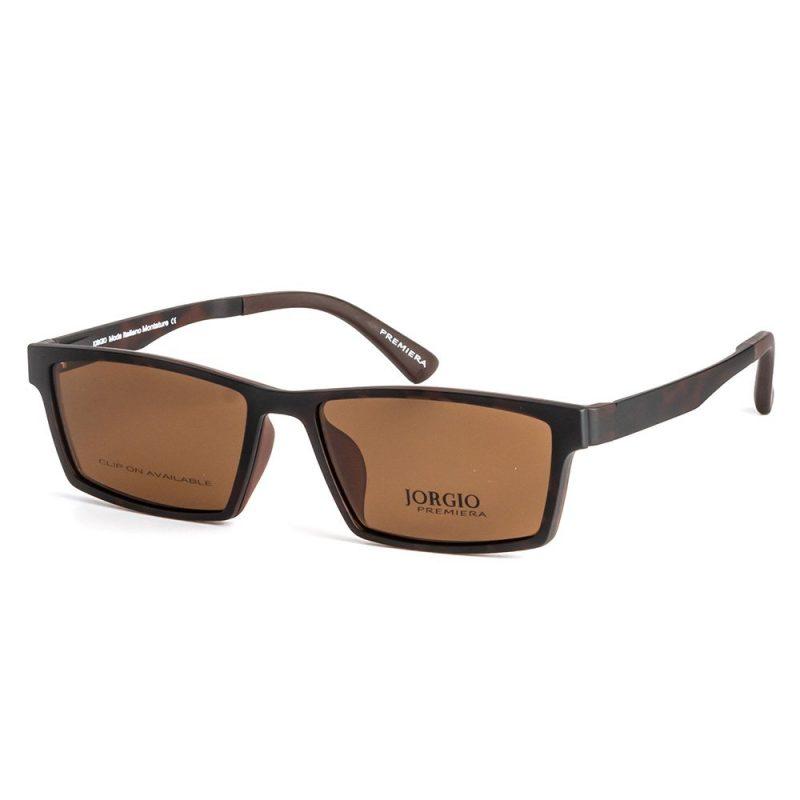 % Magnetic Clip-On Eyeglasses | Stylish, Sharp Rectangle Shape